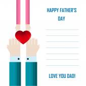 Happy father's day card — Stock Vector