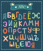 Set of cyrillic characters alphabet in cartoon style — Stock Photo