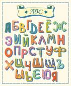 Cyrillic alphabet cartoon style — Stock Photo