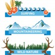 Adventure banners — Stock Vector #60045699