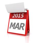 2015 March calendar, 3d render — Stock Photo