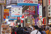 People visiting a shopping street in Osaka, Japan. — Stock Photo
