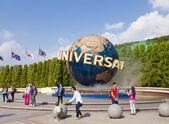 Universal Studios in Osaka, Japan — Stock Photo
