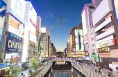 View of Dotonbori Canal in Osaka, Japan — Stock Photo