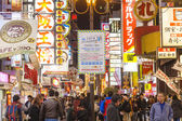 Tourists visiting Dotonbori in Osaka, Japan — Stock Photo