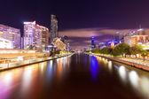 View of Yarra river in Melbourne, Australia — Stock Photo