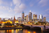 View of modern buildings in Melbourne, Australia — Stock Photo