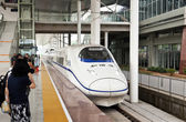 Chinese high speed train at Shaoguan Railway Station — Stock Photo