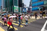 Busy crosswalk in Hong Kong — Stock Photo