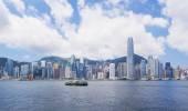 Hong Kong in daytime — Stock Photo