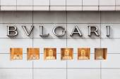 Bulgari shop with window display — Stock Photo