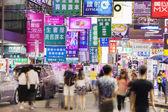 Colourful billboards in Mongkok, Hong Kong — Stock Photo