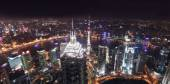 Skyscrapers in Shanghai at night — Stock Photo