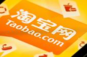 Startup screen of Taobao app on an iPhone — Stock Photo