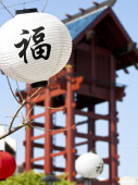 Paper Lantern and Tower — Stock Photo