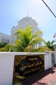Sultan Ismail Mosque in Chendering, Terengganu — Foto de Stock