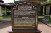 Information stone of Air Barok Mosque at Jasin Malacca, Malaysia — Stock Photo