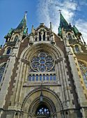 Lwow Cathedral — Stockfoto