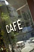 Cafe — Stock Photo