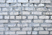 Retro brick wall texture — Stock Photo