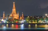 Wat arun, bangkok — Stockfoto
