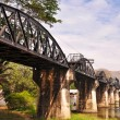 The Bridge on the River Kwai — Stock Photo #63262457