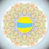 Ornate circle  card — Stock Photo