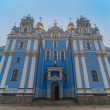 St. Michaels Cathedral. Orthodox church with blue walls and golden domes, white columns. Kiev, Ukraine — Stock Photo #62291759