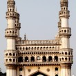 Charminar at Hyderabad, Andhra pradesh, India — Stock Photo #60745877