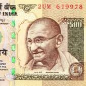 Five hundred rupee indian note — Stock Photo