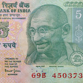 Indian five rupee note  — Stock Photo