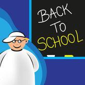 Arabian Family - Back To School Kid — Stockvektor