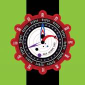 Solar Calendar Watch — Stock Vector