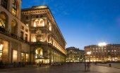 Duomo sqaure by night — Stock Photo