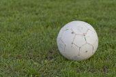 Футбольное поле. — Стоковое фото