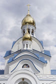 The gilt dome of the Orthodox church. — 图库照片