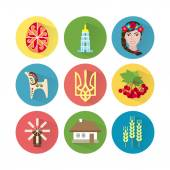 Ukraine Icon Set 1 — Stock Vector