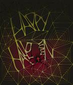 """Happy Halloween!"" written in a spider web — Stock Vector"