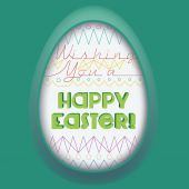 Easter Egg Greeting Card — Stock Vector