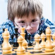 Chess — Stock Photo #62461737