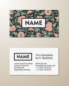 Vector floral visit card template — Vecteur