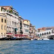 View of the Grand Canal and Rialto Bridge  in Venice, Italy. — Stock Photo #61882583