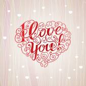 Lettering I Love You in the form of heart — Stockvektor