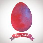 Watercolor Easter egg. Template for greeting card or invitation — Stock Vector