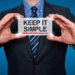 Keep It Simple On A Virtual Screen — Stock Photo #64690679