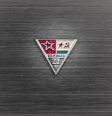 23 February, Soviet Army Day, Greeting badge — Stock Photo