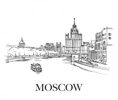 MOSCOW, RUSSIA - Moscow river, view of one of Stalin's skyscrapers with a Big Moscow River bridge. Hand created sketch