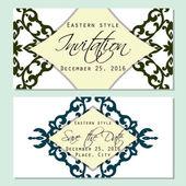 Karta zaproszenie ślubne — Wektor stockowy