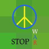 Stop War in Ukraine.  Peace poster. — Stock Vector