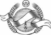 Brewery emblem - beer — Vettoriale Stock